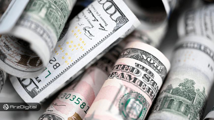 چرا تا ابد نمیتوانیم روی ارزهای فیات حساب کنیم؟