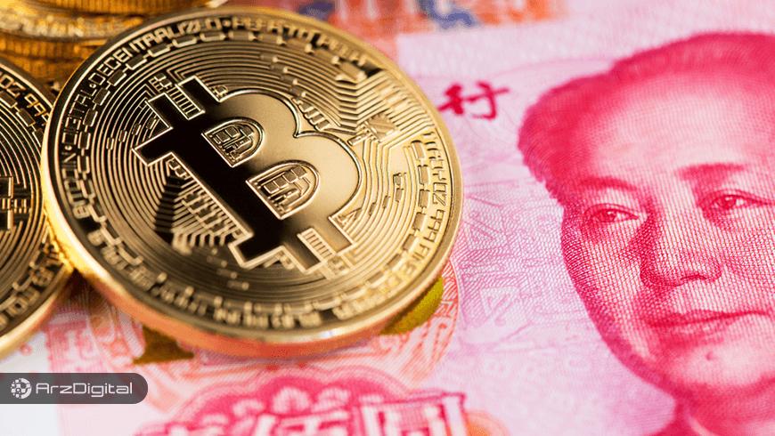 احتمال تبدیل پول رسمی چین به ارز دیجیتال