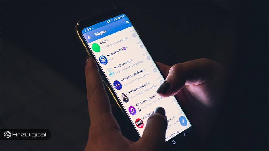 عرضه کیف پول مبتنی بر تلگرام با نام باتن والت (Button Wallet)