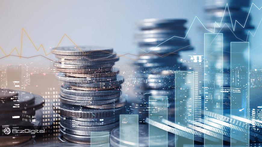 6 اصل سیستم مالی غیرمتمرکز که باید بدانید