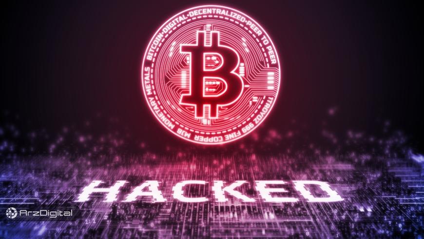 صرافی بایننس هک شد/ سرقت 7,000 بیت کوین توسط هکرها