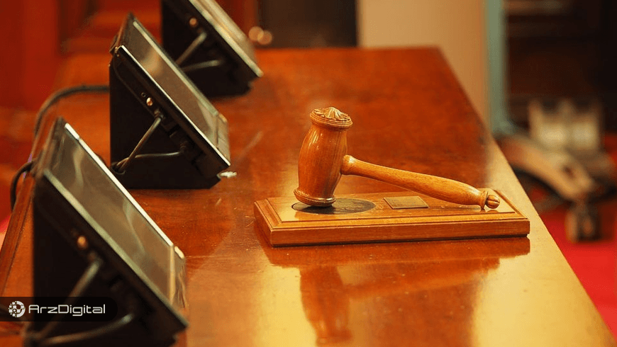 دستور دادگاه آمریکا به کریگ رایت برای ارائه سوابق مالکیت بیت کوین