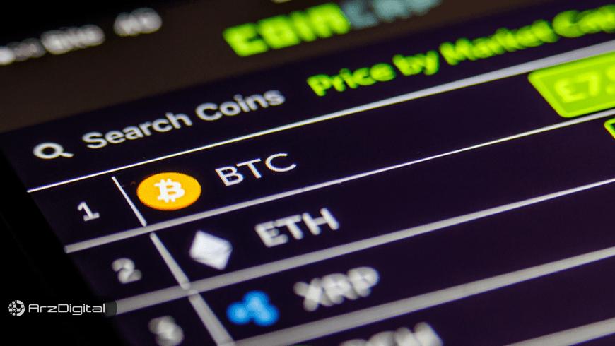 گزارش قیمتی؛ ریزش 1000 دلاری بیت کوین در عرض 5 ساعت