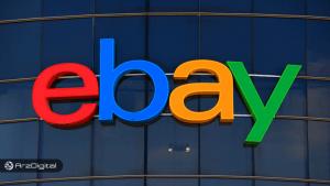 آیا شایعه پذیرش ارزهای دیجیتال توسط eBay صحت دارد؟
