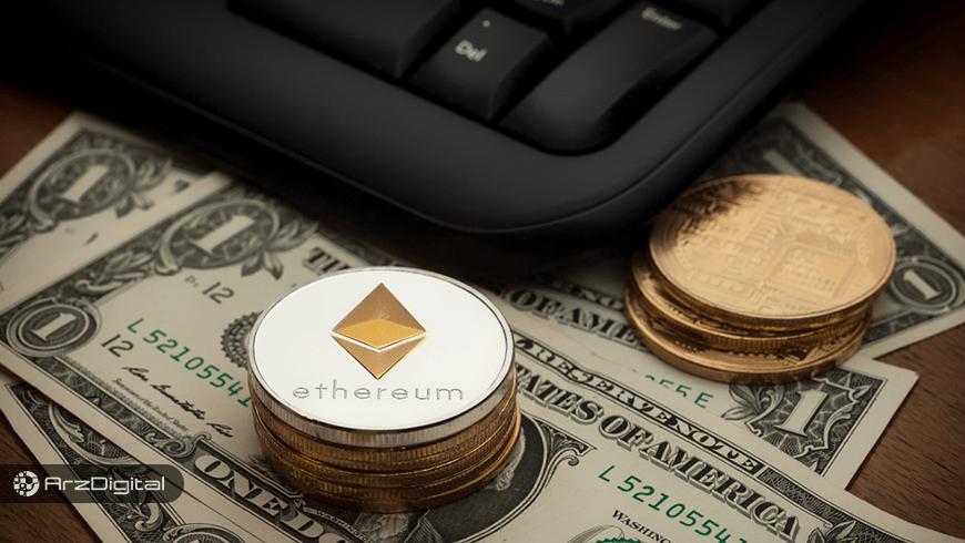 اثبات سهام اتریوم تا چه اندازه میتواند سودآور باشد؟