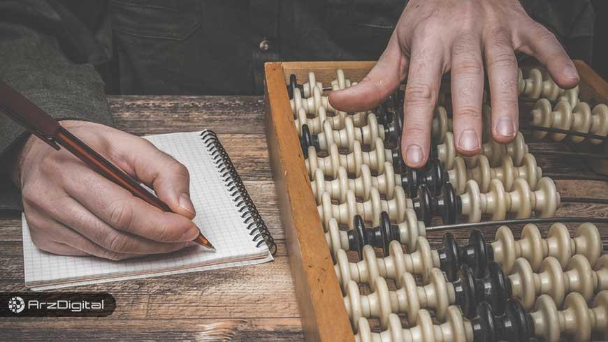 تحلیل فاندامنتال چیست و چه عواملی را باید در نظر بگیریم؟