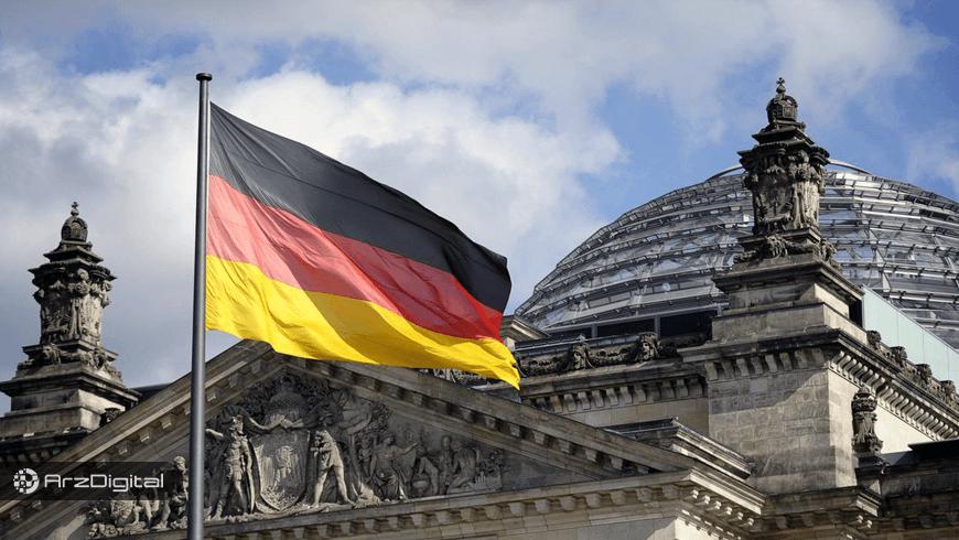 دولت آلمان به دنبال اقدامات جدی برای قانونگذاری ارزهای دیجیتال در سال 2019