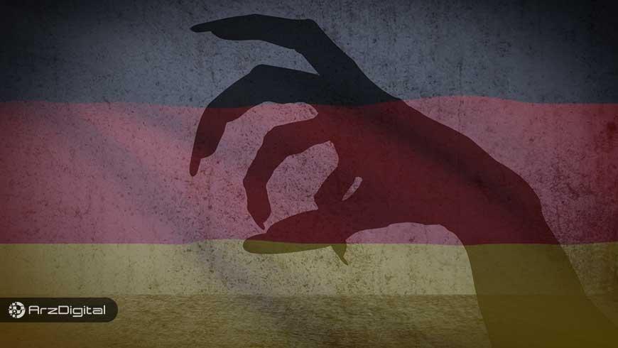 آلمان درباره پذیرش ارزهای دیجیتال هشدار داد