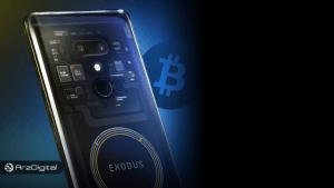 قابلیت اجرای فول نود بیت کوین بر روی گوشی بعدی HTC امکانپذیر خواهد بود
