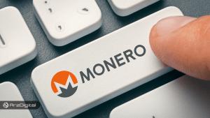 توسعه دهنگان مونرو به دنبال ارائهالگوریتم استخراج جدیدی هستند