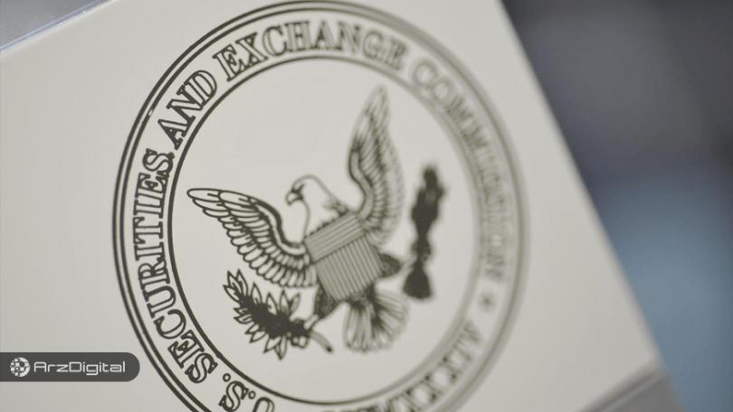 تاخیری دیگر برای ETF بیت کوین/ عدم علاقه SEC به تصمیمگیری در این باره