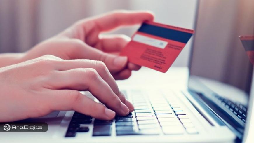 رمز یکبار مصرف چیست؟/ راه های گرفتن رمز دوم یکبار مصرف