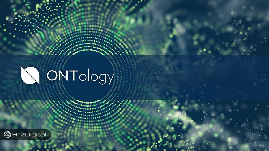 آنتولوژی (Ontology) چیست؟