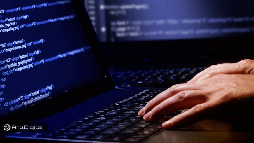 درآمد 32,000 دلاری هکرهای کلاهسفید از کشف آسیبپذیری در ارزهای دیجیتال
