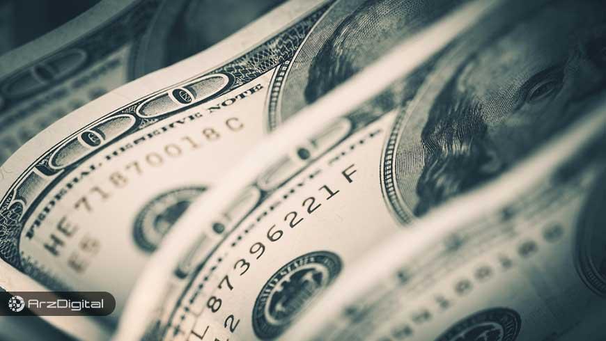 نگاهی به قدرت خرید دلار در طول ۱۰۰ سال گذشته