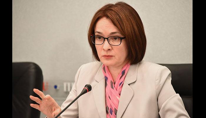 الویرا نابیولینا (Elvira Nabiullina)، رئیس بانک مرکزی روسیه