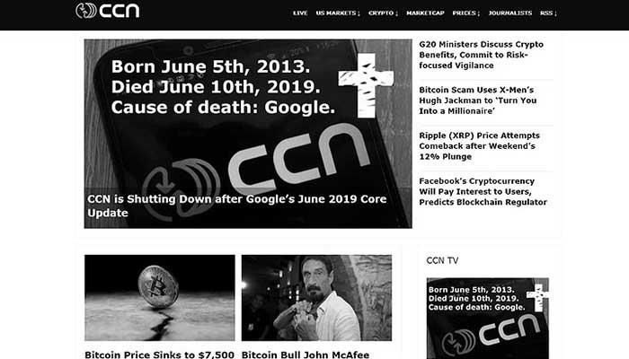 وبسایت و خبرگزاری ارز دیجیتال CCN تعطیل شد/ گوگل، مقصر اصلی ماجرا