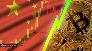 چین میتواند عامل بعدی صعود قیمت بیت کوین و ارزهای دیجیتال باشد