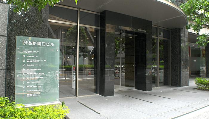 هک صرافی کوینچک در ماه ژانویه 2018، منجر به سرقت رفتن 534 میلیون ارز دیجیتال نم (NEM) از کیف پولهای این صرافی ژاپنی شد