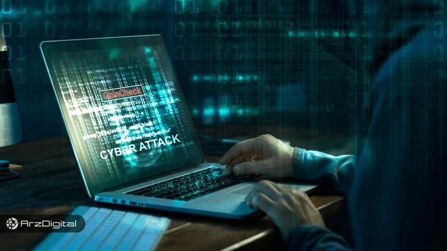 ردپای هکرهای روسی در بزرگترین سرقت تاریخ صرافیهای ارز دیجیتال