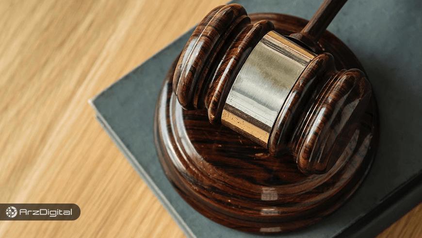 اتهامات وارده بر کریگ رایت در دادگاه به جایی نرسید