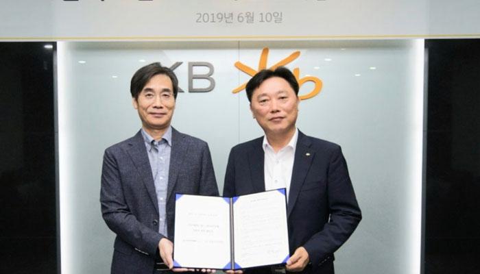 بزرگترین بانک کره جنوبی وارد دنیای ارزهای دیجیتال میشود