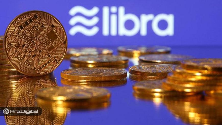 مذاکره بایننس و فیسبوک بر سر پروژه لیبرا افشا شد
