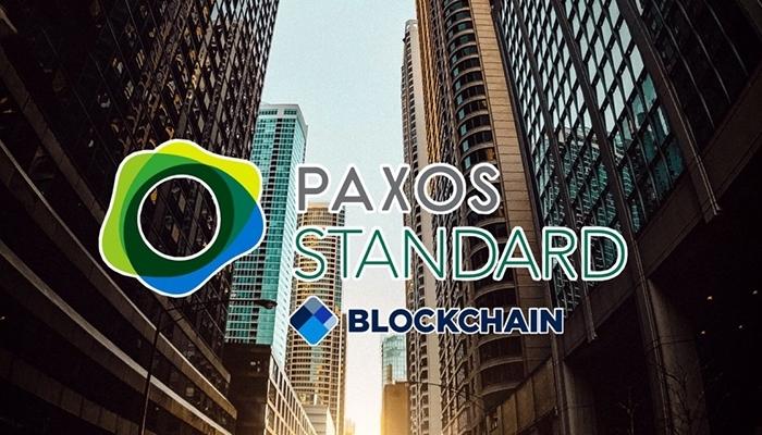 امکان معامله با پکسوس در کیف پولBlockchain.info فراهم میشود