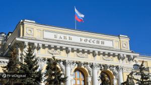 بانک مرکزی روسیه به دنبال راهاندازی ارز دیجیتال با پشتوانهی طلا
