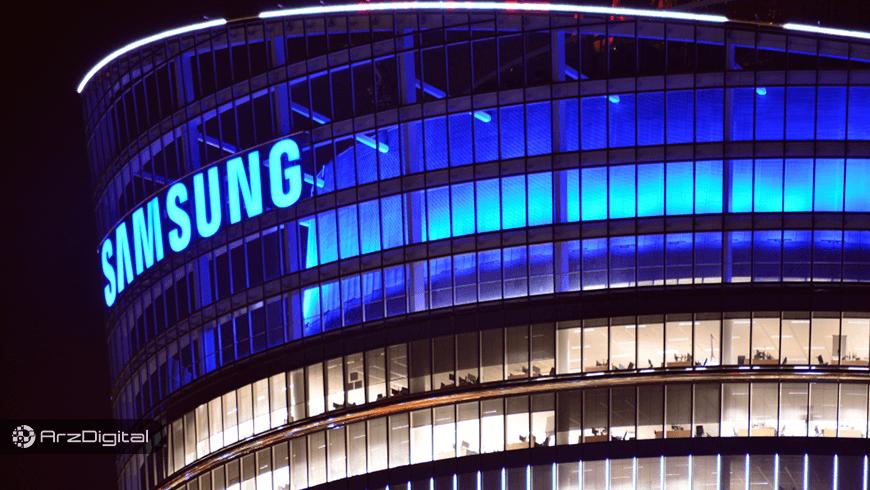 سامسونگ نوآوری در زمینه بلاک چین و اینترنت ۶G را دنبال میکند