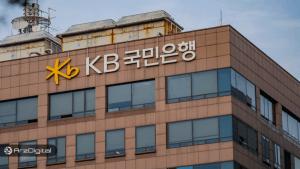 بزرگترین بانک کره خدمات امانتداری ارزهای دیجیتال ارائه میدهد