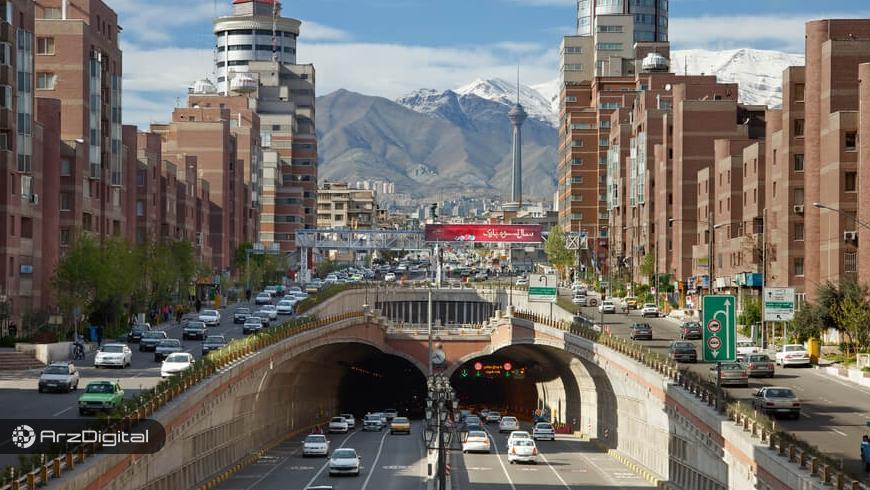 آغاز شناسایی مراکز استخراج ارز دیجیتال در تهران!
