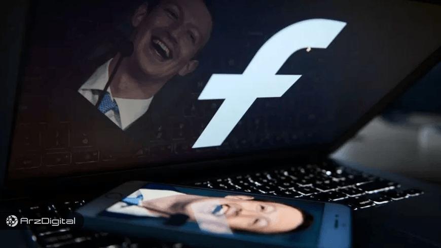 پی پال، ویزا و اوبر از ارز دیجیتال فیسبوک حمایت میکنند