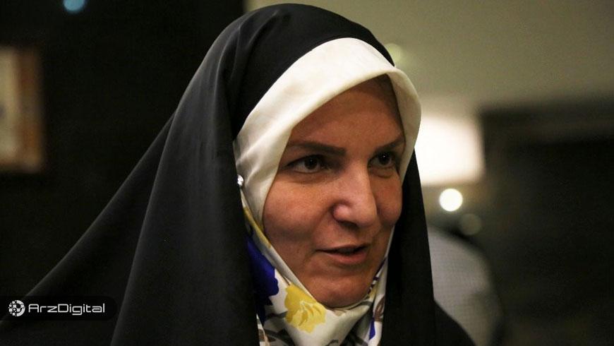 نماینده مجلس: بیت کوینِ غیرقانونی مساوی با حراج ثروت ملی است
