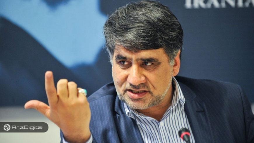 عضو کمیسیون صنایع و معادن مجلس: تولید بیت کوین با برق یارانهای مساوی است با قاچاق!