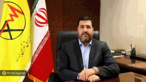 ۹ مرکز بزرگ استخراج بیت کوین در تهران پلمپ شده است