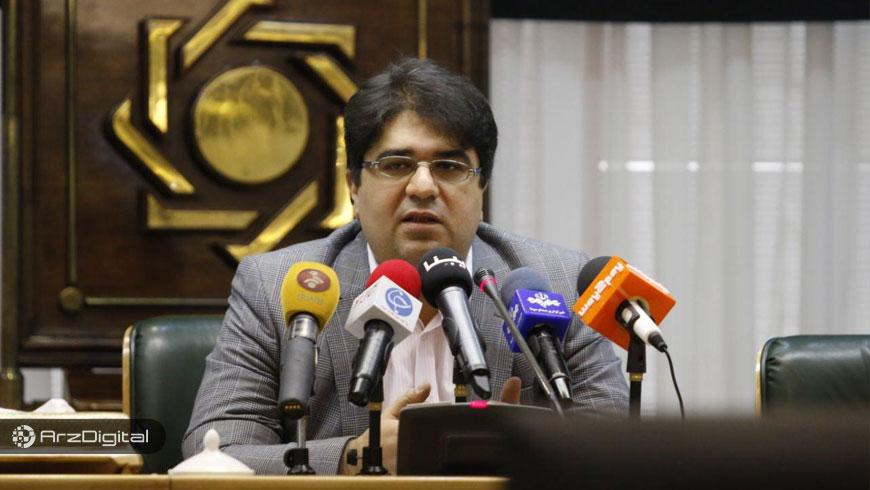 موافقت بانک مرکزی با استخراج بیت کوین/ ورود ارزهای دیجیتال به حوزه پرداخت کشور ممنوع است