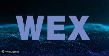 صرافی WEX