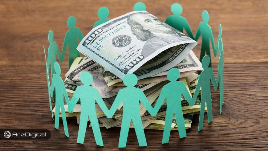 سرمایهگذاری جمعی (crowdfunding) چیست و چگونه انجام میشود؟