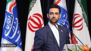 ایران در نظر دارد اماکنی را به استخراج ارز دیجیتال اختصاص دهد