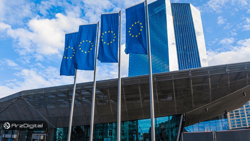 بانک مرکزی اروپا خواستار تسریع فرایند قانونگذاری در رابطه با لیبرا شد