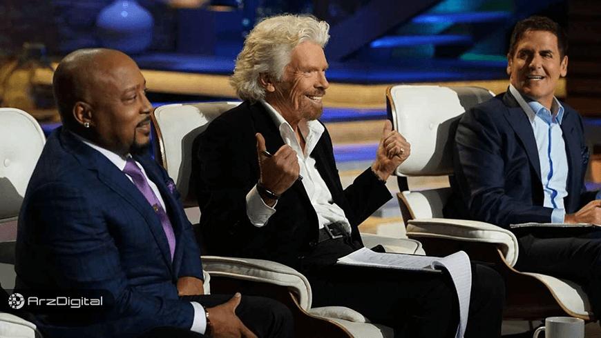 سرمایهگذاران بزرگ در مورد بیت کوین چه میگویند؟