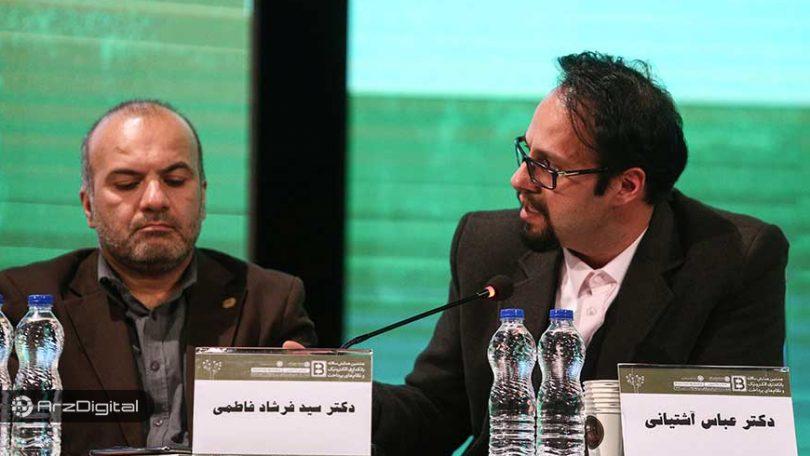 عباس آشتیانی