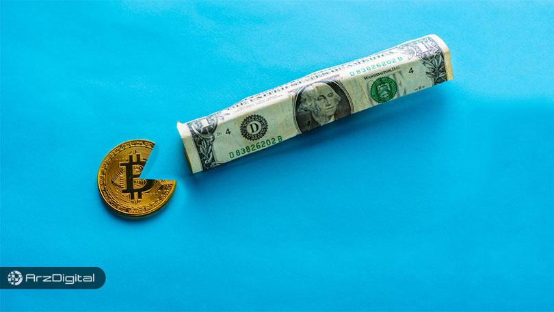 فرق بیت کوین با پولهای معمولی چیست؟ بخوانید تا بیت کوین را بهتر درک کنید