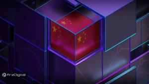 نگاه متفاوت چینیها به فناوری بلاک چین به عنوان یک سلاح استراتژیک