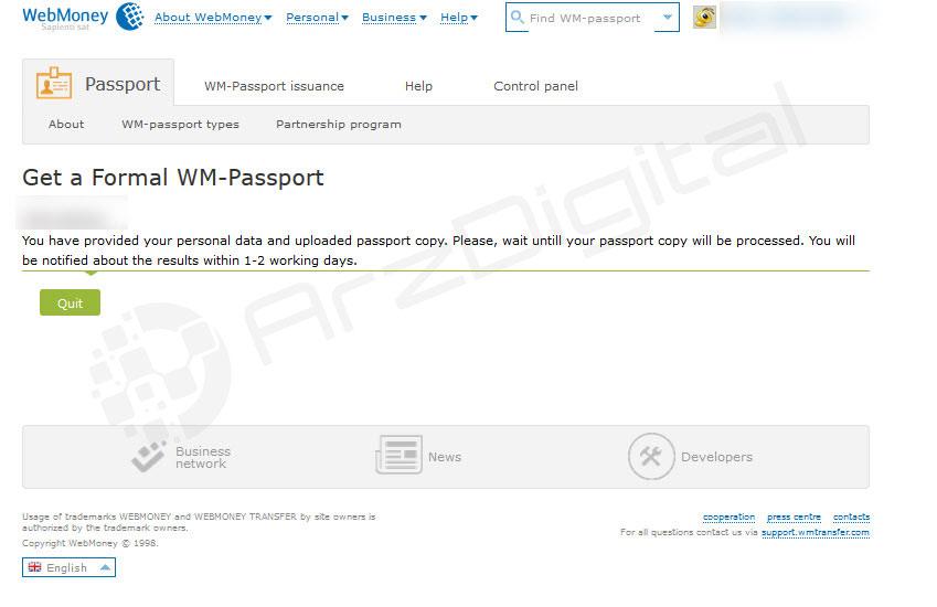 پاسپورت فورمال