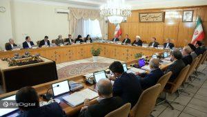 دولت با صدور مجوز استخراج ارزهای دیجیتال موافقت کرد