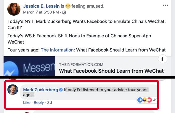 واکاوی پروژه لیبرای فیسبوک؛ آیا فیسبوک از خلأهای قانونی سوءاستفاده میکند؟