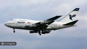 ایرانیها به جای دلار برای سفرهای خارجی بیت کوین میخرند!