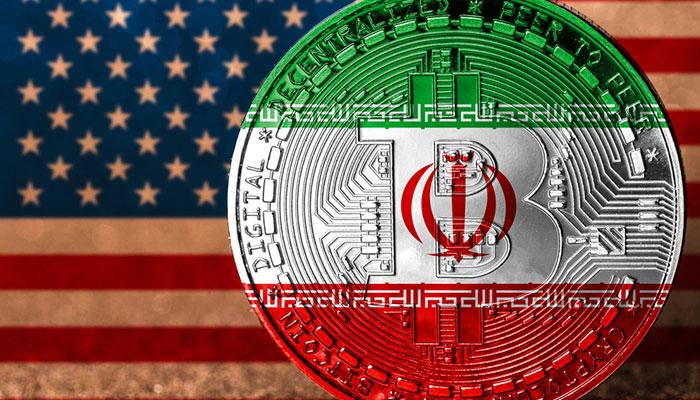معاون وزیر صمت: آمریکا مخالف استخراج بیت کوین در ایران است